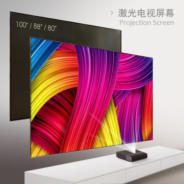 激光电视屏幕